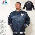 (1/31まで特別送料)Majestic-ロゴサテン ジャケット(メーカー取寄)3L 4L 5L 6L  マジェスティック ヤンキース ジャンパー
