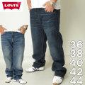 大きいサイズ メンズ 定番 Levi's-569 ルーズストレート デニムパンツ(メーカー取寄)LEVIS(リーバイス)36 38 40 42 44 ジーンズ