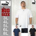 (11/30まで特別送料)PUMA-DRYハニカム半袖Tシャツ(メーカー取寄)-PUMA(プーマ)