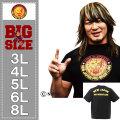 新日本プロレス-ライオンマーク半袖Tシャツ(メーカー取寄)