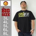 新日本プロレス-棚橋弘至「Go Ace」半袖Tシャツ(ブラック×カモフラ柄)(メーカー取寄)
