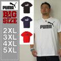 (6/30まで特別送料)PUMA-エッセンシャルNO.1ロゴ半袖Tシャツ(メーカー取寄)-PUMA(プーマ)