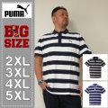 PUMA-エッセンシャルストライプ半袖ポロシャツ(メーカー取寄)