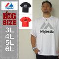Majestic-半袖Tシャツ(メーカー取寄)