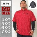 adidas golf-ジオメトリックレイヤードB.Dシャツ(メーカー取寄)