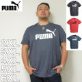 (2/3まで特別送料)PUMA-エッセンシャルヘザー半袖Tシャツ(メーカー取寄)2XL 3XL 4XL 5XL 6XL プーマ 半袖 Tシャツ