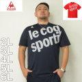(9/30まで特別送料)LE COQ SPORTIF-ソフトダブルメッシュ半袖Tシャツ(メーカー取寄)2L 3L 4L 5L 6L ルコック スポーツ ジョギング ドライ 半袖 Tシャツ
