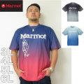 (本州四国九州送料無料)Marmot-グラデーションマーヴィン半袖Tシャツ(メーカー取寄)3L 4L 5L 6L マーモット Tシャツ ドライ