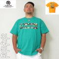 (9/30まで特別送料)RealBvoice-ボックスボタニカルロゴ半袖Tシャツ(メーカー取寄)3L 4L 5L 6L リアルビーボイス Tシャツ