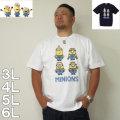 (7/31まで特別送料)MINIONS-半袖Tシャツ(メーカー取寄)3L 4L 5L 6L ミニオンズ
