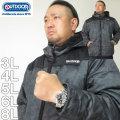 大きいサイズ メンズ OUTDOOR PRODUCTS-カット×裏フィルム中綿キルトジャケット(メーカー取寄)アウトドア プロダクツ 3L 4L 5L 6L 8L