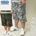 大きいサイズ メンズ OUTDOOR PRODUCTS-インレイ裏毛カモフラ柄 ハーフパンツ(メーカー取寄)アウトドア プロダクツ/3L/4L/5L/6L/8L