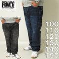 (本州四国九州送料無料)大きいサイズ メンズ RIMASTER-ジップ付デニムパンツ(メーカー取寄)リマスター ジーンズ 100 110 120 130 140 150