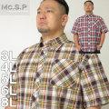 大きいサイズ メンズ Mc.S.P- チェック 半袖 シャツ(メーカー取寄)(エムシーエスピー)/3L/4L/5L/6L/8L