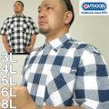 大きいサイズ メンズ OUTDOOR PRODUCTS-綿麻ブロックチェック 半袖シャツ(メーカー取寄)アウトドア プロダクツ 3L 4L 5L 6L 8L