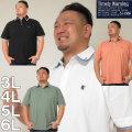大きいサイズ メンズ Timely Warning-鹿の子 2枚衿ストライプ使い 半袖 ポロシャツ(メーカー取寄)タイムリーワーニング/3L/4L/5L/6L