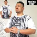 大きいサイズ メンズ MODISH GAZE-昇華転写プリント 半袖 Tシャツ(メーカー取寄)(モディッシュガゼ)  3L/4L/5L/6L