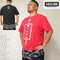 大きいサイズ メンズ SHOCK NINE-ロング丈裾切替 半袖 Tシャツ(メーカー取寄)(ショックナイン)  3L/4L/5L/6L