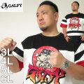 (本州四国九州送料無料)大きいサイズ メンズ GALFY-カラーギャング半袖 Tシャツ(メーカー取寄)ガルフィ/3L/4L/5L/6L