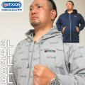 (本州四国九州送料無料)大きいサイズ メンズ OUTDOOR PRODUCTS-ダンボールニット フルジップ パーカー(メーカー取寄)アウトドア プロダクツ 3L 4L 5L 6L 8L