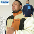 大きいサイズ メンズ OUTDOOR PRODUCTS-ナッピングフリースジャケット(メーカー取寄)アウトドア プロダクツ 3L 4L 5L 6L 8L