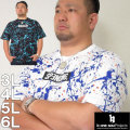 (本州四国九州送料無料)大きいサイズ メンズ b-one-soul-スプラッシュ総柄半袖Tシャツ(メーカー取寄)(ビーワンソウル)/3L/4L/5L/6L