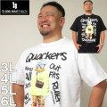 大きいサイズ メンズ b-one-soul-DUCK DUDEスワッグダック 半袖 Tシャツ(メーカー取寄)(ビーワンソウル) 3L/4L/5L/6L