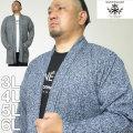 大きいサイズ メンズ launching pad-甘編み杢テレコ コーディガン+半袖Tシャツ(メーカー取寄)ランチングパッド 3L 4L 5L 6L