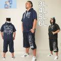 大きいサイズ メンズ NECOBUCHI-SAN-ハニカムメッシュなりきり半袖フルジップパーカー+ハーフパンツ(メーカー取寄) 3L 4L 5L 6L