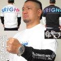 大きいサイズ メンズ BEAUMERE-T/Cダンボールフェイクレイヤード長袖Tシャツ(メーカー取寄)ボウメール 3L 4L 5L 6L