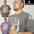 大きいサイズ メンズ b-one-soul-DUCK DUDEスティッキー半袖 Tシャツ(メーカー取寄)ビーワンソウル 3L 4L 5L 6L