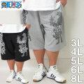 (本州四国九州送料無料)大きいサイズ メンズ ONE PIECE-ミニ裏毛 ハーフパンツ(メーカー取寄)(ワンピース)/3L/4L/5L/6L/8L