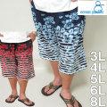 (本州四国九州送料無料)大きいサイズ メンズ OCEAN PACIFIC-サーフパンツ(メーカー取寄)3L/4L/5L/6L/8L/水着