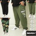 大きいサイズ メンズ SEVEN2-裏毛スウェットパンツ(メーカー取寄)セブンツー 3L 4L 5L 6L