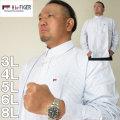 大きいサイズ メンズ H by FIGER-オックスストライプB.D長袖シャツ(メーカー取寄)エイチバイフィガー 3L 4L 5L 6L 8L