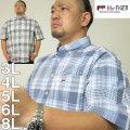大きいサイズ メンズ H by FIGER-マルチチェックB.D 半袖シャツ(メーカー取寄)エイチバイフィガー 3L 4L 5L 6L 8L
