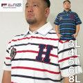 大きいサイズ メンズ H by FIGER-2枚衿ボーダー半袖ポロシャツ(メーカー取寄)(エイチバイフィガー) 3L/4L/5L/6L/8L