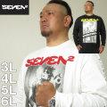 (本州四国九州送料無料)大きいサイズ メンズ SEVEN2-長袖 Tシャツ(メーカー取寄)セブンツー 3L 4L 5L 6L
