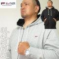(本州四国九州送料無料)大きいサイズ メンズ H by FIGER-フル ジップ パーカー(メーカー取寄)エイチバイフィガー 3L 4L 5L 6L 8L