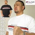 大きいサイズ メンズ H by FIGER-半袖 Tシャツ(メーカー取寄)エイチバイフィガー 3L 4L 5L 6L 8L