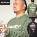 大きいサイズ メンズ SEVEN2-長袖Tシャツ(メーカー取寄)セブンツー 3L 4L 5L 6L