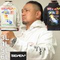 大きいサイズ メンズ SEVEN2-裏毛フルジップパーカー(メーカー取寄)セブンツー 3L 4L 5L 6L