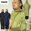 大きいサイズ メンズ TULTEX-レインコート(メーカー取寄) レインウェア カッパ 雨具 タルテックス 4L 5L 6L 7L 8L