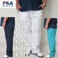(本州四国九州送料無料)大きいサイズ メンズ FILA GOLF-飛び柄エンボス ストレッチ ツイル パンツ(メーカー取寄)(フィラ ゴルフ)/100/105/110/115/120/130/