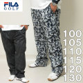 大きいサイズ メンズ FILA GOLF-ボンディングパンツ(メーカー取寄)フィラ ゴルフ 100 105 110 115 120 130 保温 防風