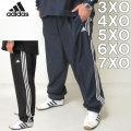 大きいサイズ メンズ adidas-ウインドパンツ(メーカー取寄)2L 3L 4L 5L 6L 3XO 4XO 5XO 6XO 7XO アディダス