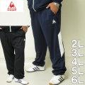 大きいサイズ メンズ LE COQ SPORTIF-ウォームアップ ロングパンツ(メーカー取寄)ルコックスポルティフ 2L 3L 4L 5L 6L