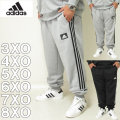大きいサイズ メンズ adidas-スウェットパンツ(メーカー取寄)上下別売 アディダス 2L 3L 4L 5L 6L 7L