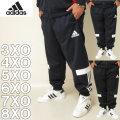 大きいサイズ メンズ adidas-ウォームアップパンツ(メーカー取寄)上下別売 アディダス 2L 3L 4L 5L 6L 7L