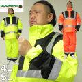 大きいサイズ メンズ DOQMENT-高視認性レインスーツ(メーカー取寄) レインウェア カッパ 雨具 ドキュメント 3L 5L